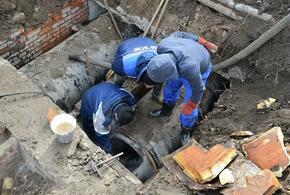 В Краснодаре отчитались о завершении ремонтных работ на теплосетях