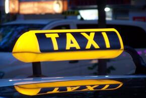 В Краснодаре таксист ограбил пассажира