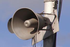 В Краснодаре заработает система оповещения граждан