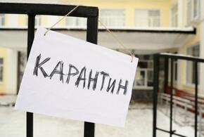 В Краснодарском крае детский сад закрыт из-за вспышки коронавируса