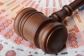 В Краснодарском крае экологическая организация признана «иностранным агентом»