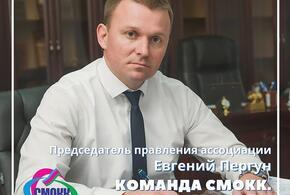В Краснодарском крае может появиться метод Богодистова или Мазнинова