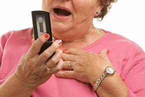 В Краснодарском крае пенсионерку задержали за телефонное хулиганство