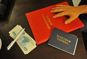 В Краснодарском крае преподаватель за взятку гарантировала защиту диплома