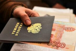 В Краснодарском крае сотрудникам завода задолжали более 4 миллионов рублей