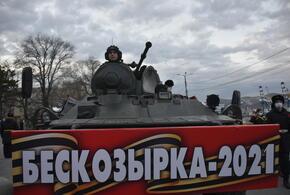 В Новороссийске прошла патриотическая акция «Бескозырка»