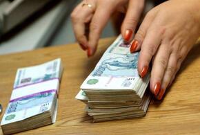 В Новороссийске юрист военной части получала зарплату, не работая