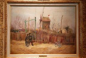 В Париже продают неизвестную картину Ван Гога