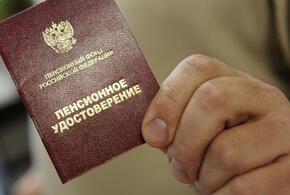 В России предвидится смягчение пенсионной реформы