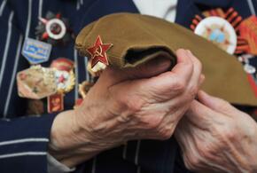 В России за оскорбление ветерана можно будет на год сесть в тюрьм