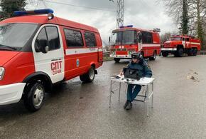 В Сочи на трассе открыли мобильный пункт обогрева для автомобилистов
