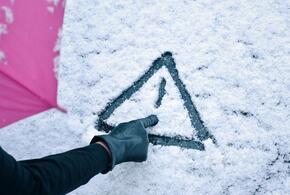 В Сочи ожидается гололед и непрекращающийся мокрый снег
