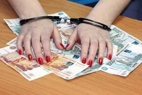 В Сочи преподаватель техникума попалась на взятках