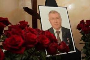 В Сочи простились с Валерием Скляренко