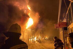 В Сочи горел двухэтажный рынок (ВИДЕО)