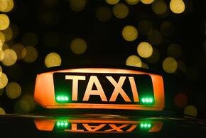 В Сочи таксист обокрал пассажирку