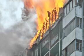В Сочи в многоэтажном доме произошел пожар
