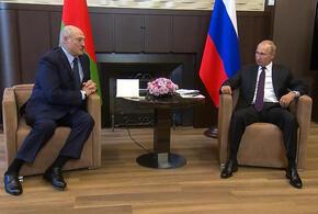 В Сочи встретятся Путин и Лукашенко