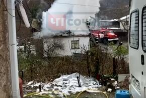 В Сочи выгорел частный дом (ВИДЕО)