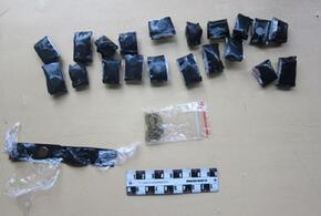 В Сочи задержан сбытчик наркотиков с 21 свертком гашиша