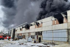 В соседней Ростовской области горит химпредприятие