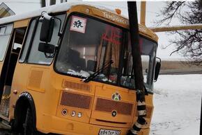 В Темрюкском районе школьный автобус попал в аварию