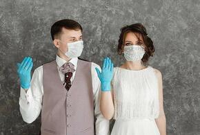 В ЗАГСах Москвы сняты все коронавирусные ограничения