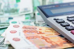 Власти Кубани потратят на празднование 23 февраля и 8 марта 2 миллиона рублей