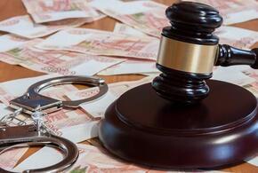 Задержаны экс-банкиры, отмывавшие деньги на Кубани