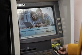 Жительница Новороссийска оформила кредит и перевела мошенникам около миллиона рублей