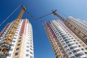 Краснодарский край в аутсайдерах по доступности ипотеки