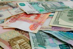 Краснодарский край вошел в ТОП регионов по просроченным кредитам