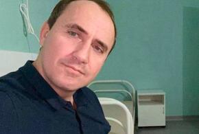 Мэр Геленджика Алексей Богодистов заболел коронавирусом