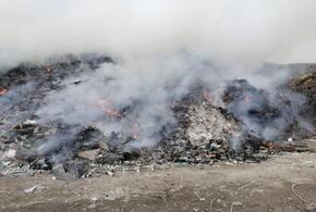 Прокуратура Анапы провела проверку после пожара на свалке под Верхним Чеконом