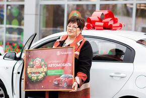 «Пятерочка» исполняет мечты: жительница Краснодарского края выиграла автомобиль