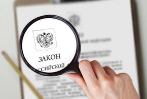 С 1 марта в России изменился ряд законов