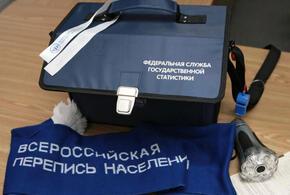 Стали известны сроки Всероссийской переписи населения