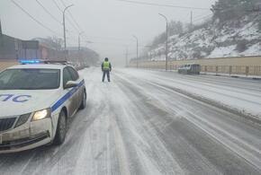 Трассу «М4 Дон» в Краснодарском крае закрыли из-за непогоды