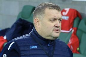 У ФК «Кубань» появится новый гендиректор