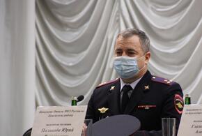 У полиции Кущевского района новый начальник