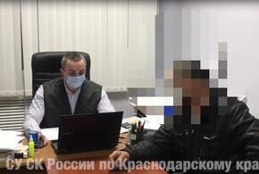 Убийца охотинспектора задержан в Краснодарском крае