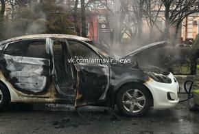В Армавире взорвалась и загорелась иномарка (ВИДЕО)