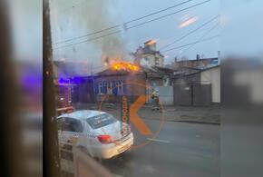 В центре Краснодара горел частный дом (ВИДЕО)