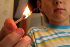 В Краснодаре 4-летняя девочка едва не сожгла квартиру