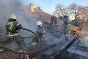 В Краснодаре из-за пожара эвакуировали 15 человек (ВИДЕО)
