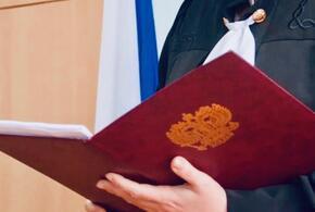 В Краснодаре заочно осуждены братья Холодняки, которых ищет Интерпол