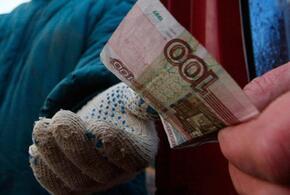 В Краснодарском крае директор фирмы не выплачивал деньги сотрудникам