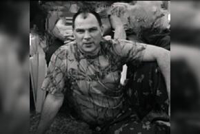 В Краснодарском крае нашли тело охотинспектора