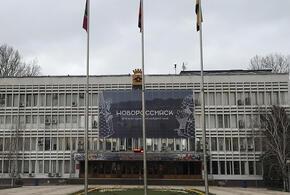 В Новороссийске может появиться памятник врачам