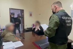 В Сочи следователи займутся группой экстремистов-вербовщиков (ВИДЕО)